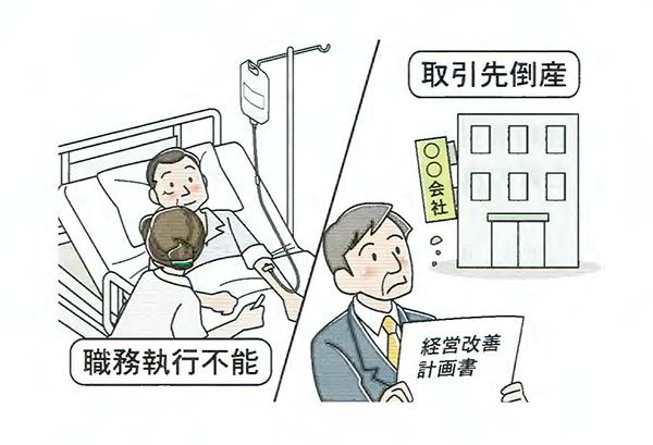 三宅9-7.jpg
