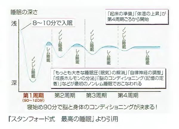 三宅9-8.jpg