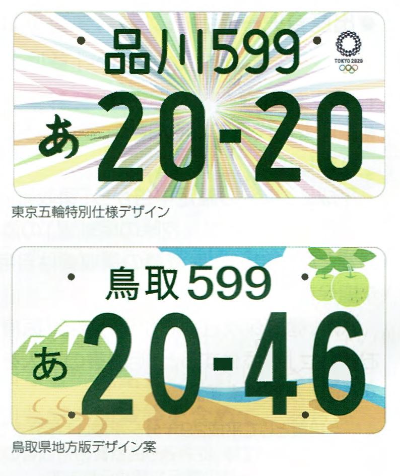 m2018-7-2.jpg