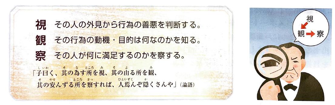 m202101_08.jpg
