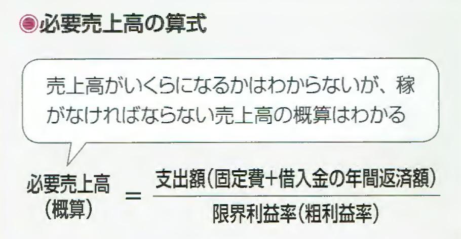 miyake04-2-2.jpg