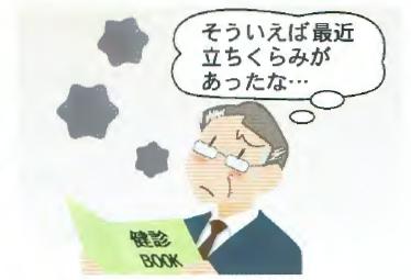 miyake05-6.jpg