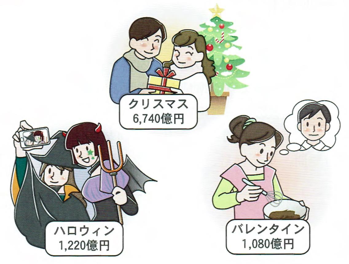 miyake11-7-2.jpg