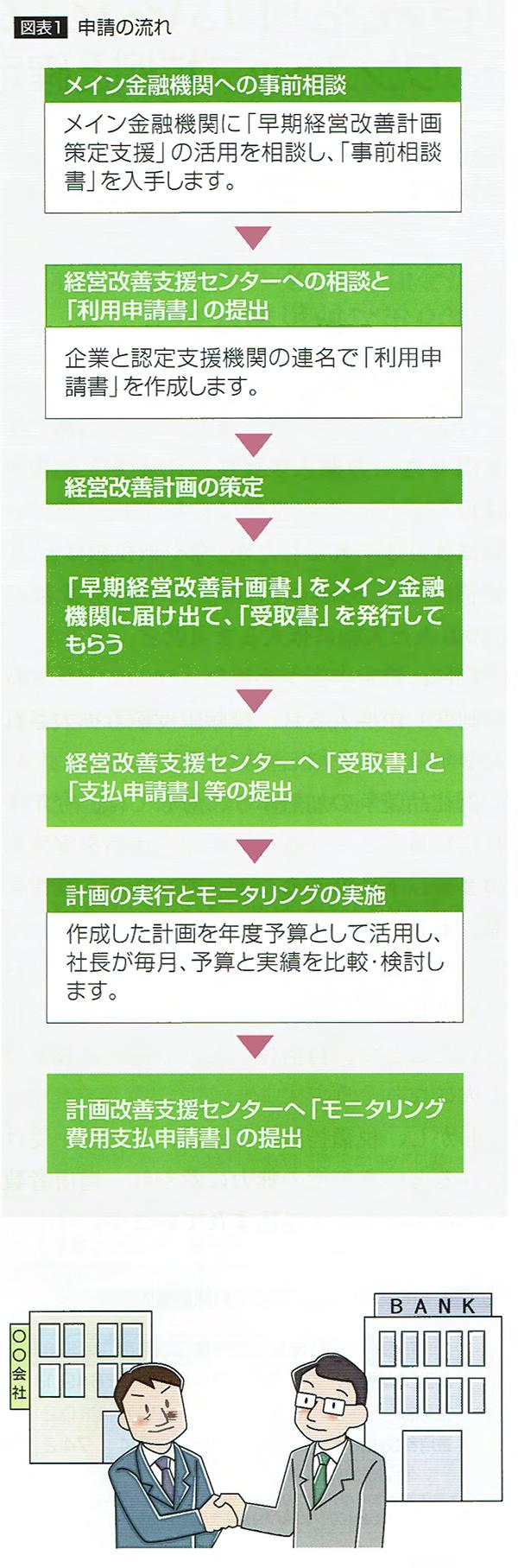 miyake201710-3.jpg