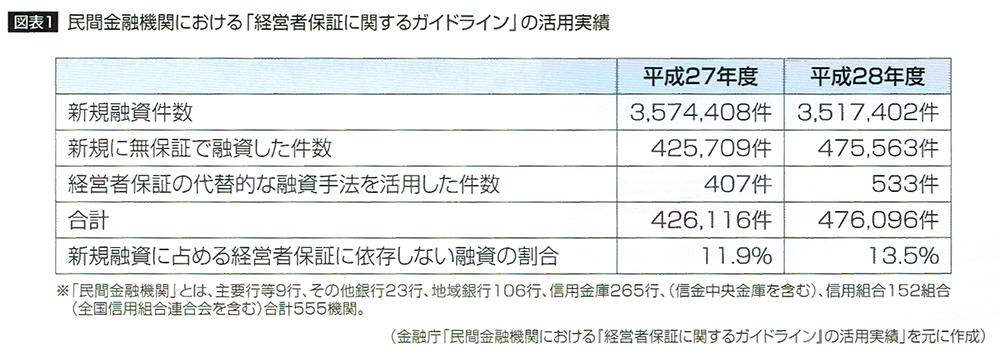 miyake20183-1.jpg