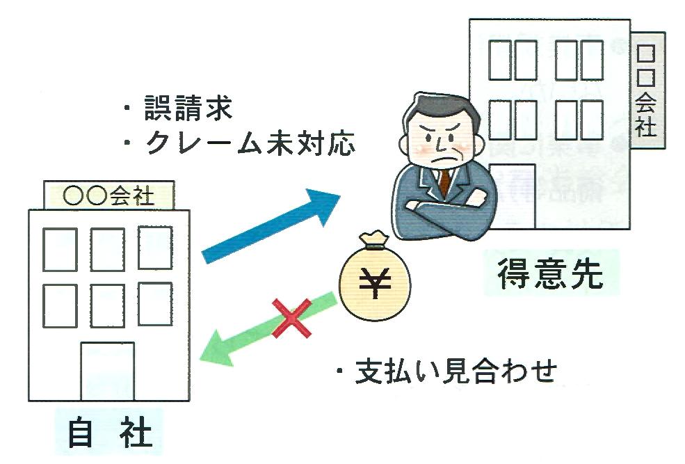 miyake20183-4.jpg