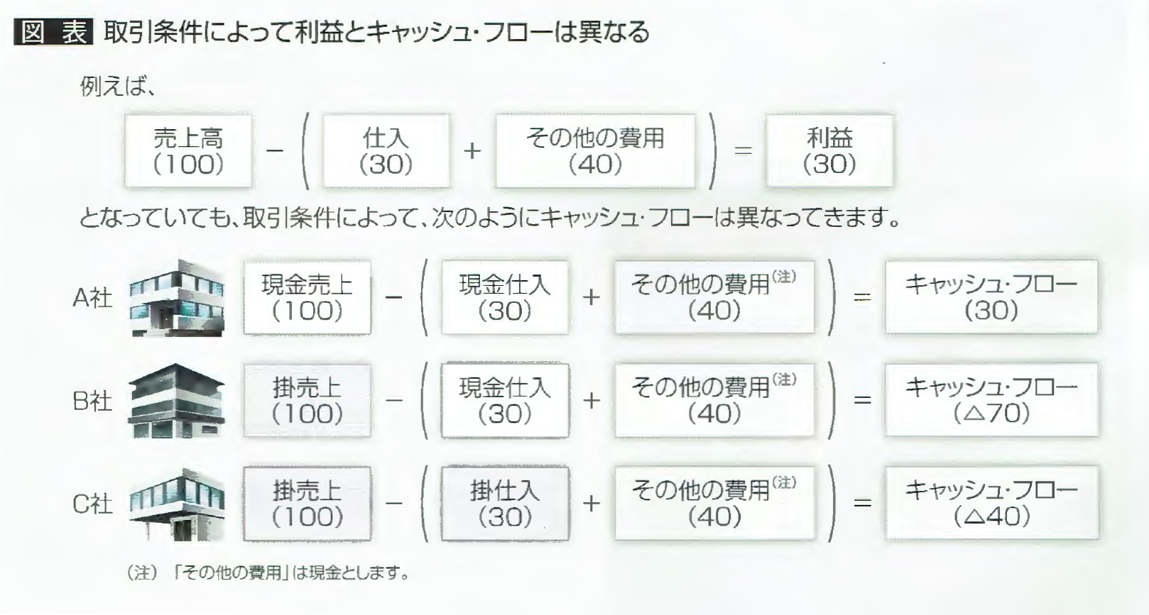 miyake201901-2-3.jpg