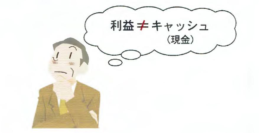 miyake201901-2.jpg