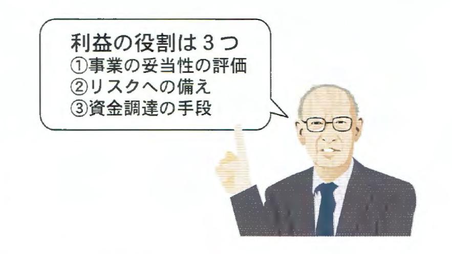 miyake201901-3.jpg