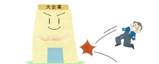 miyake201908-4.jpg