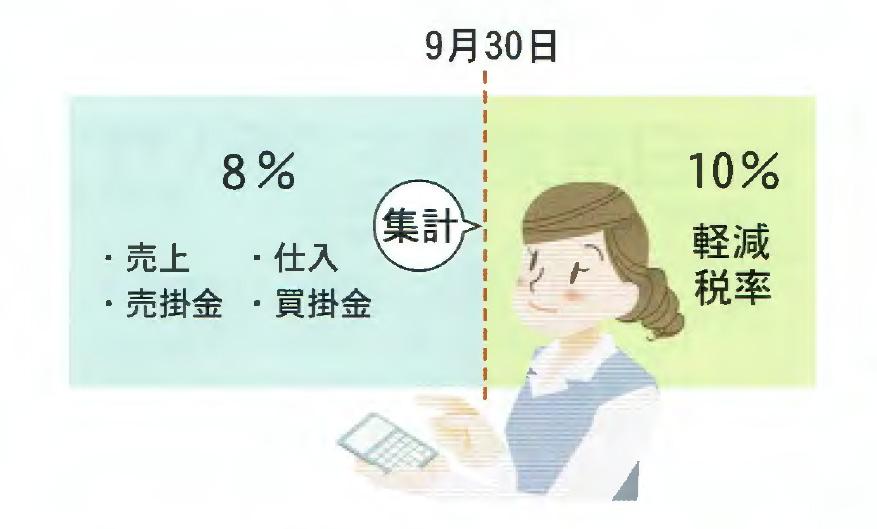 miyake201909-2.jpg