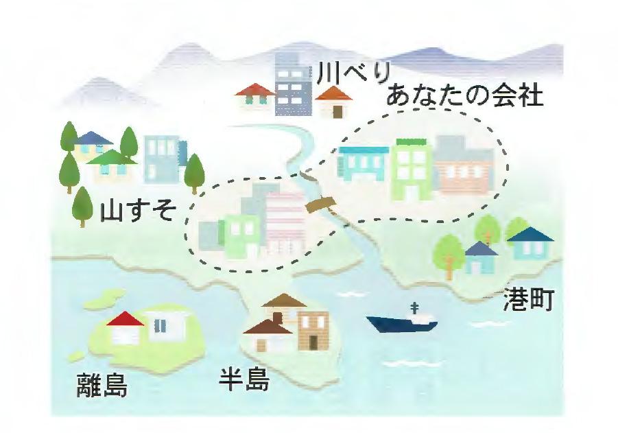 miyake201911-6.jpg