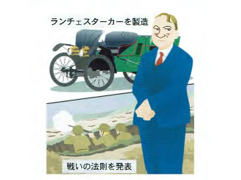 miyake201912-8.jpg