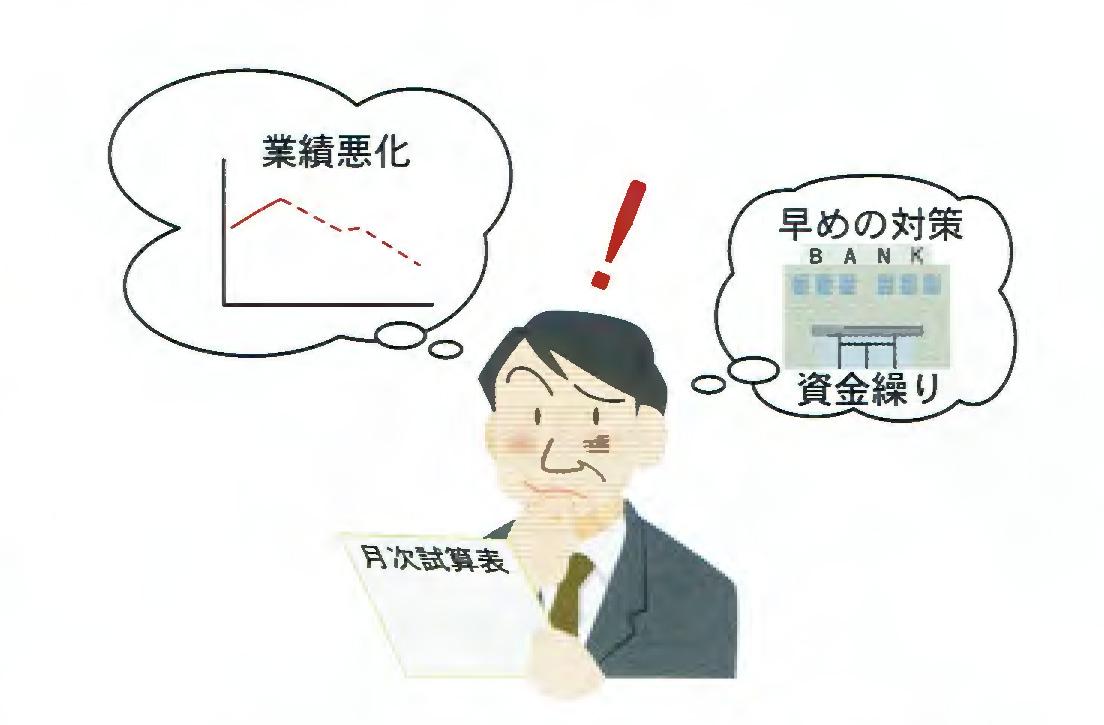 miyake202005-4.jpg