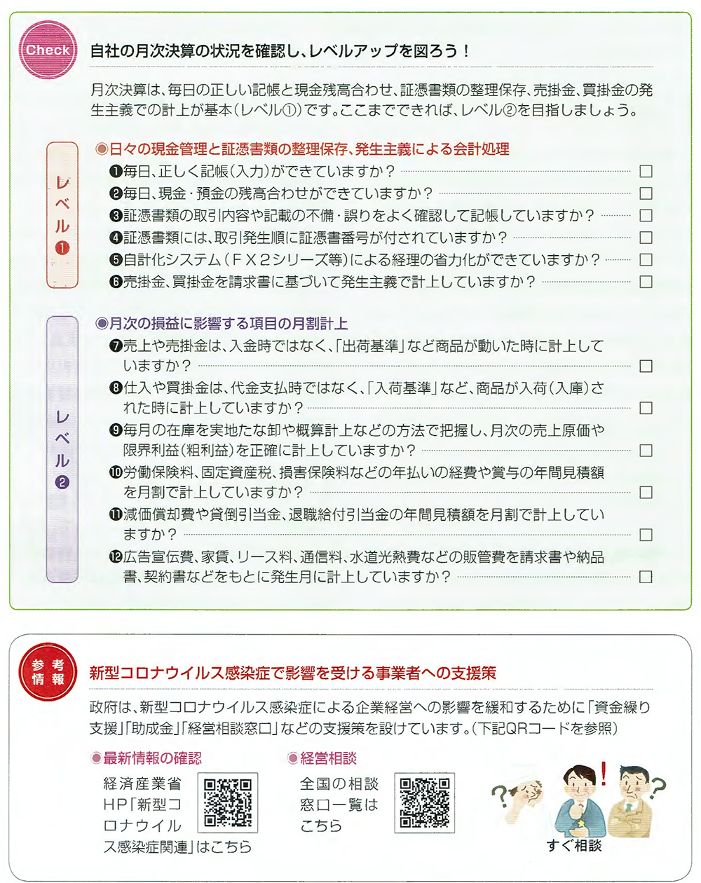 miyake202005-5.jpg