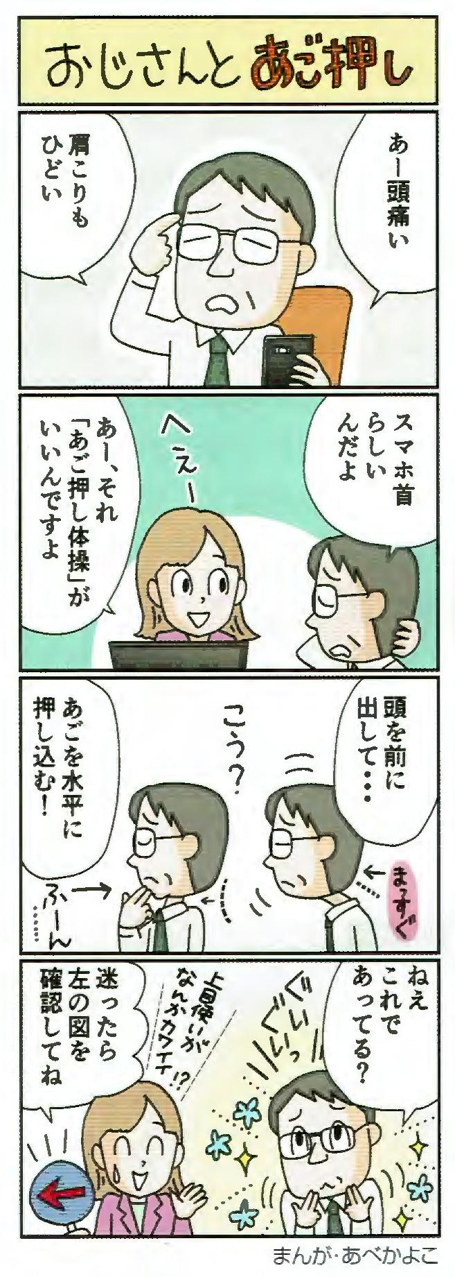 miyake202005-8_2.jpg