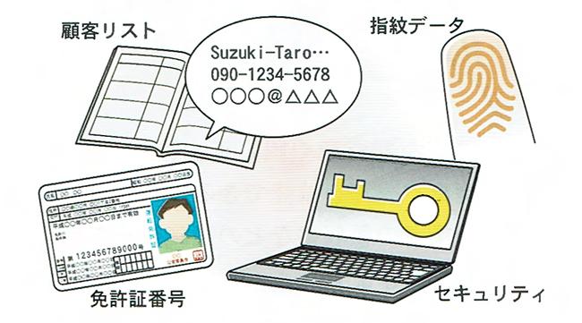 miyake4-2.jpg