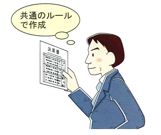 miyake9-1.jpg