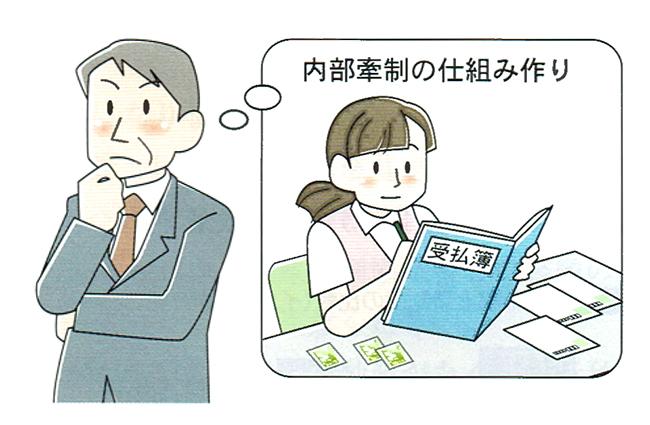 miyake9-5.jpg