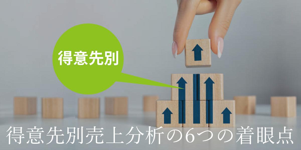 tpコロナ禍でも伸びている売上はないか?.jpg
